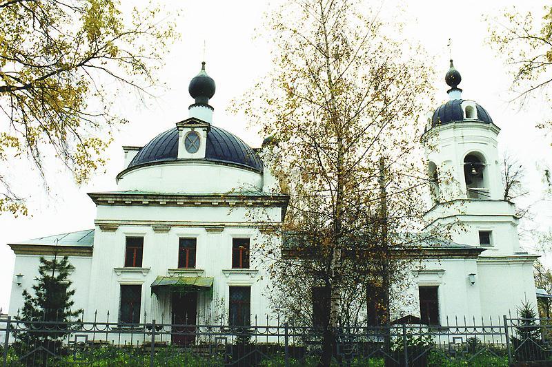 Храм Святой Троицы в с. Остафьево
